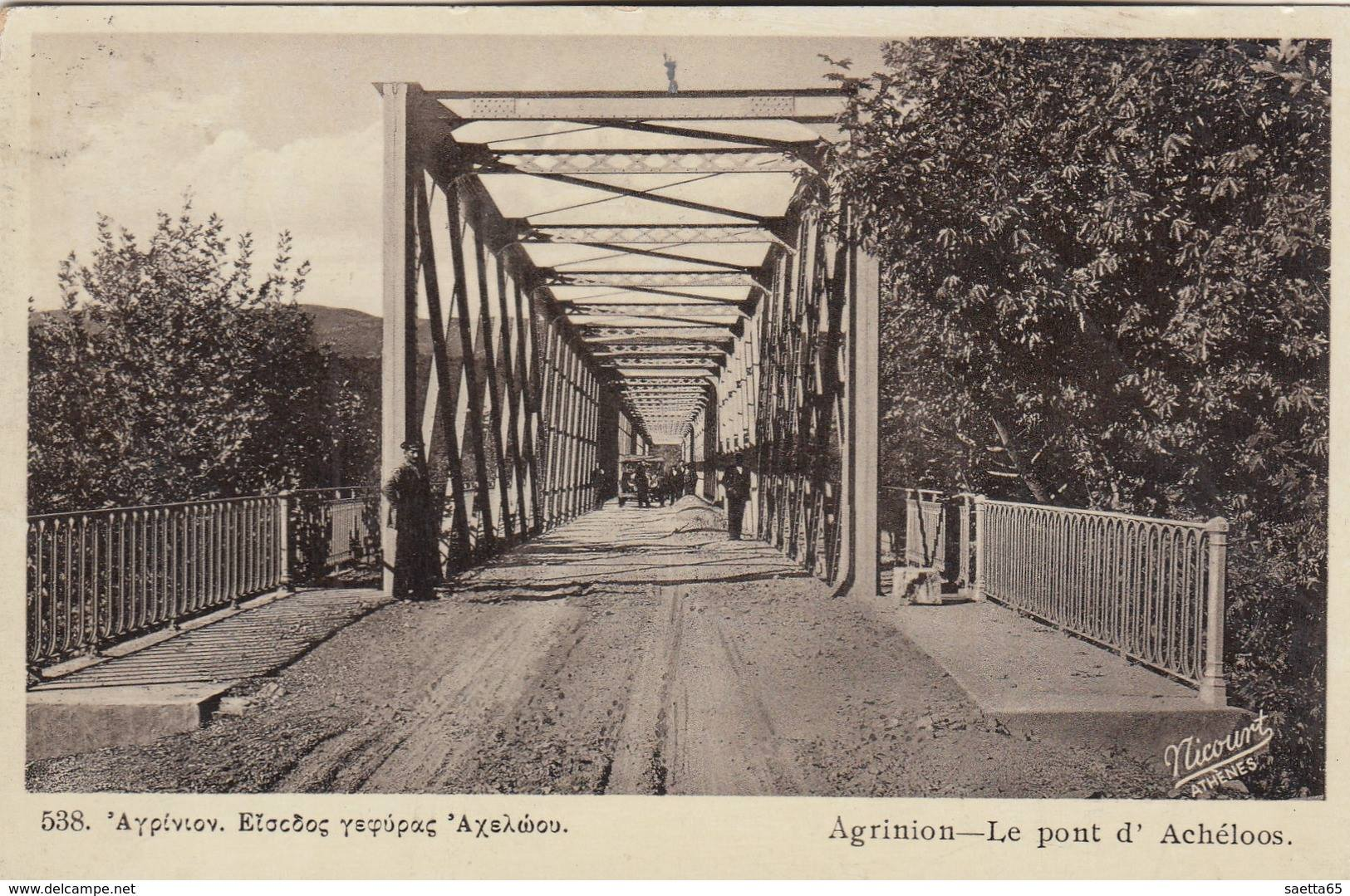 Γέφυρα Σπολάϊτας: Πηγή του καρτ-ποστάλ, έκδοσης Nicourt (N. Κουρτίδη).