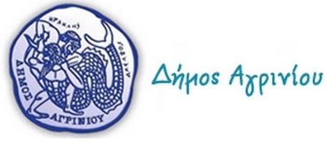Δήμος Αγρινίου