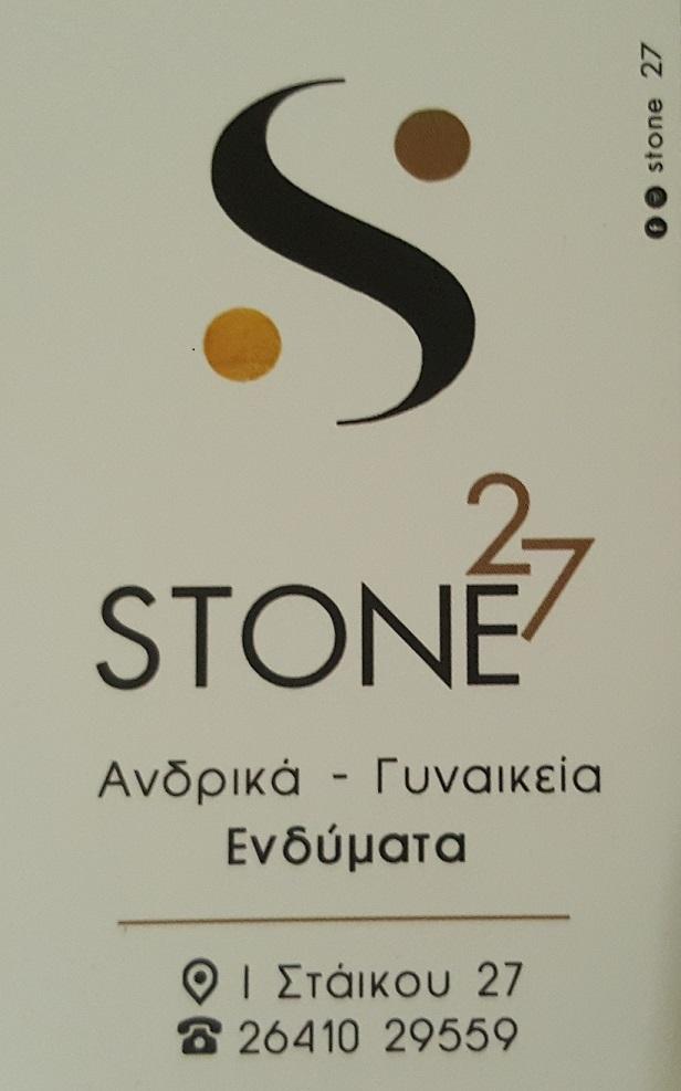 stone_27_mpovolis_nikos1